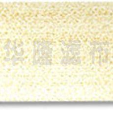 L'aramide Filber de tissu filtrant