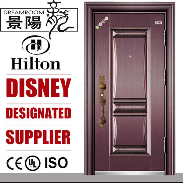 Входные стальные двери с Multilock безопасности