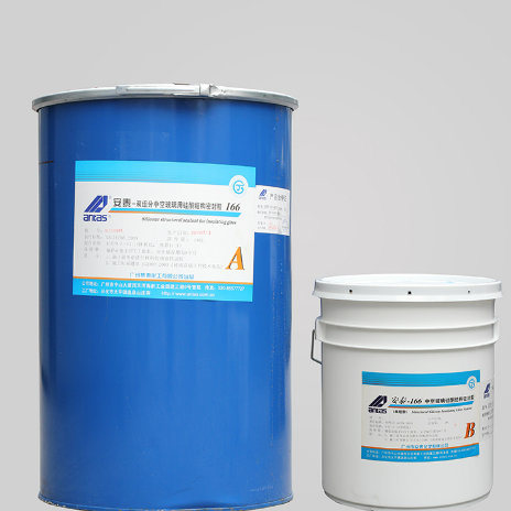Antas-166 joint silicone adhérent pour verre isolant
