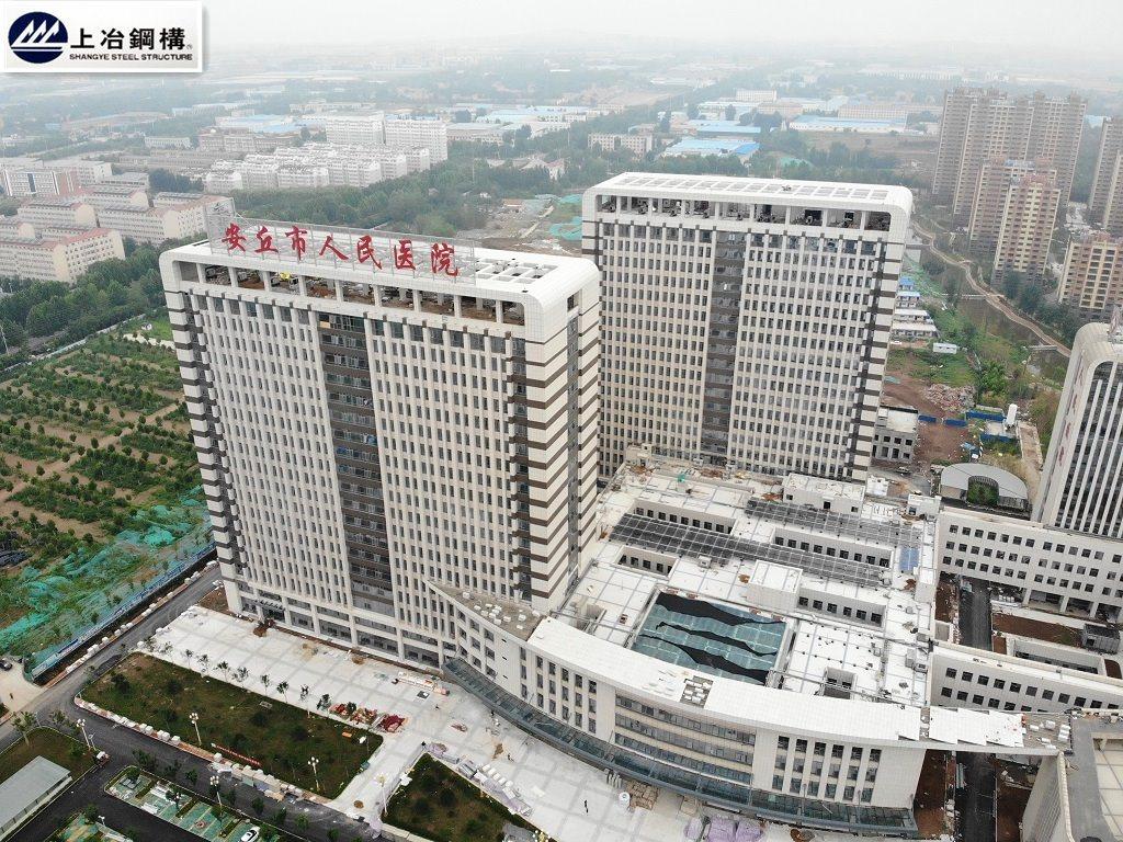La Chine professionnels de la conception de l'hôpital Anti-Seismic Structure en acier préfabriqués