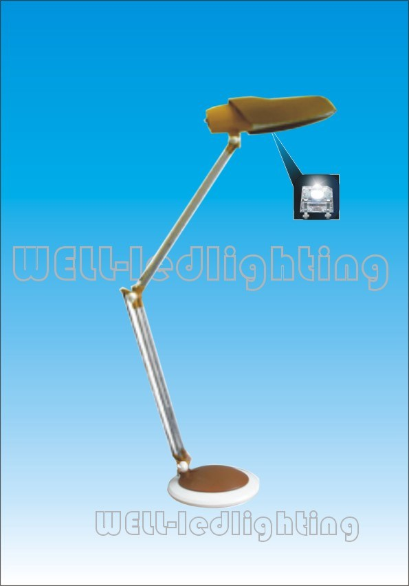 LED 책상용 램프