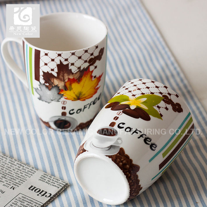중국 공장 세라믹 차 찻잔 커피잔 우유 찻잔