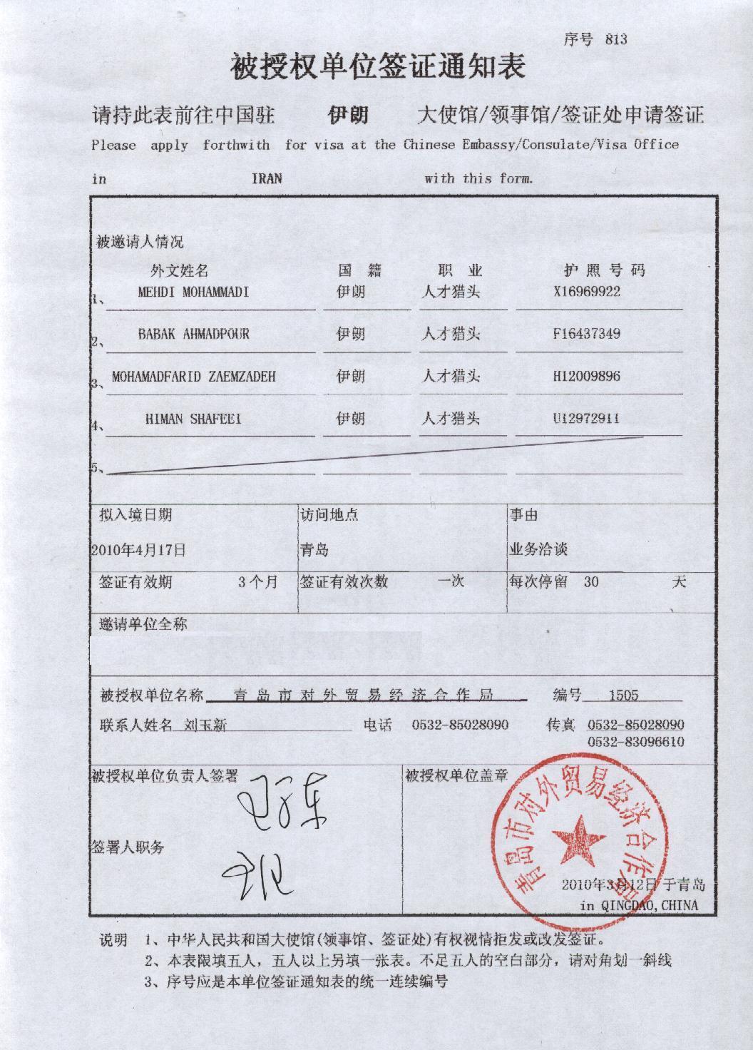 Https Image Made In China Com 2f0j10zkvtbsycflqb