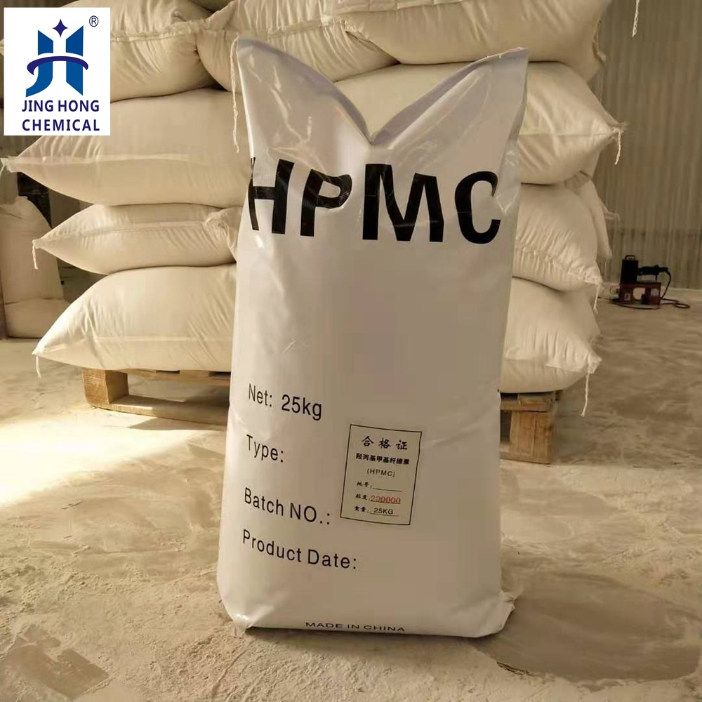HPMC Hydroxypropylmethylcellulose mortero para la construcción /hidroxi-propil metil celulosa