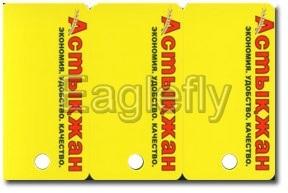 Etiqueta de llave / Tarjeta de PVC