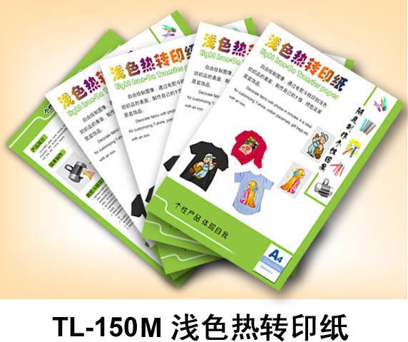 Láser de color claro el papel de transferencia (No el desmalezado de papel) (TL-150M)