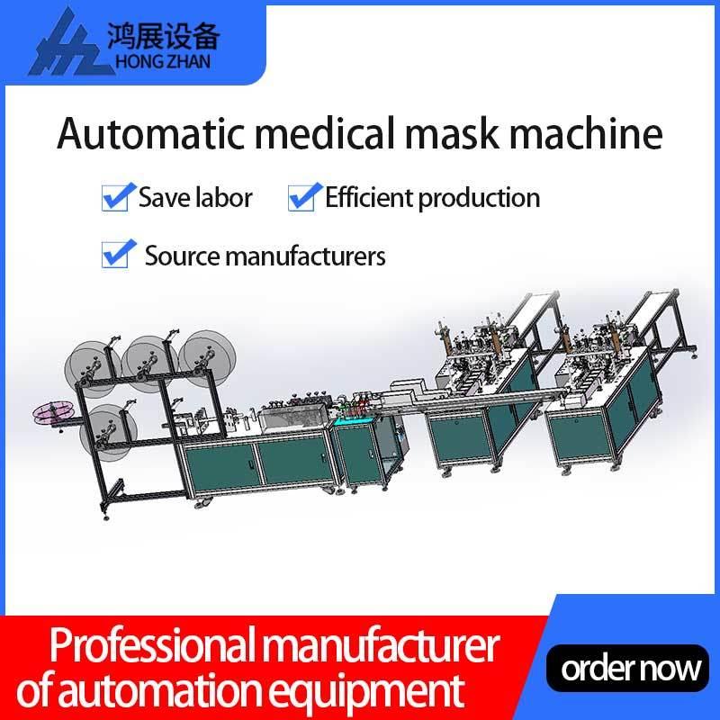 Полностью автоматическая один перетащите Две одноразовые маски с плоским экраном производственной линии