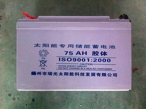 Kolloidale wartungsfreie Solarbatterien 75ah