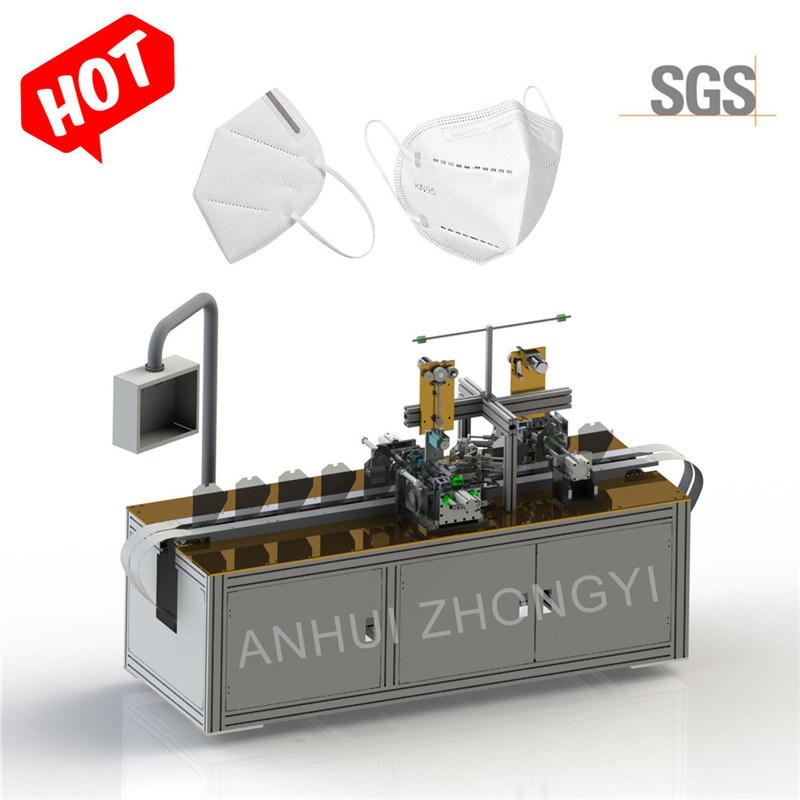 手動式超音波非 Woven N95 KN95 フェースマスク溶接 イヤループマシン在庫あり