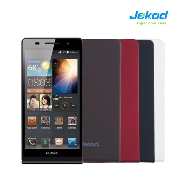 Huawei Ascend 用 PC ハード保護ケース携帯電話カバー P6.