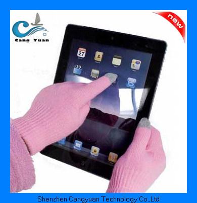 Перчатки с сенсорным экраном