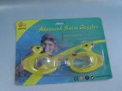 نظارات السباحة