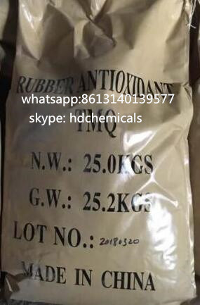Le module TMQ antioxydant en caoutchouc