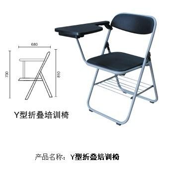 折られた椅子(YS-Y-05A)