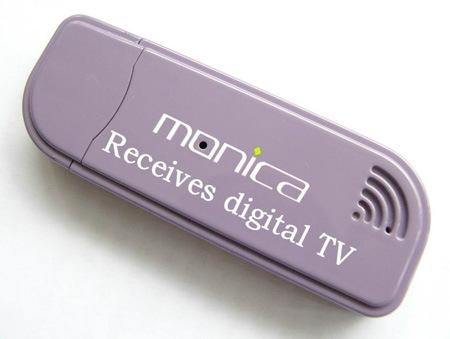 DVB-T Stick USB 2.0 (DVB-100)