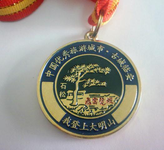 Medal (BDX-106)