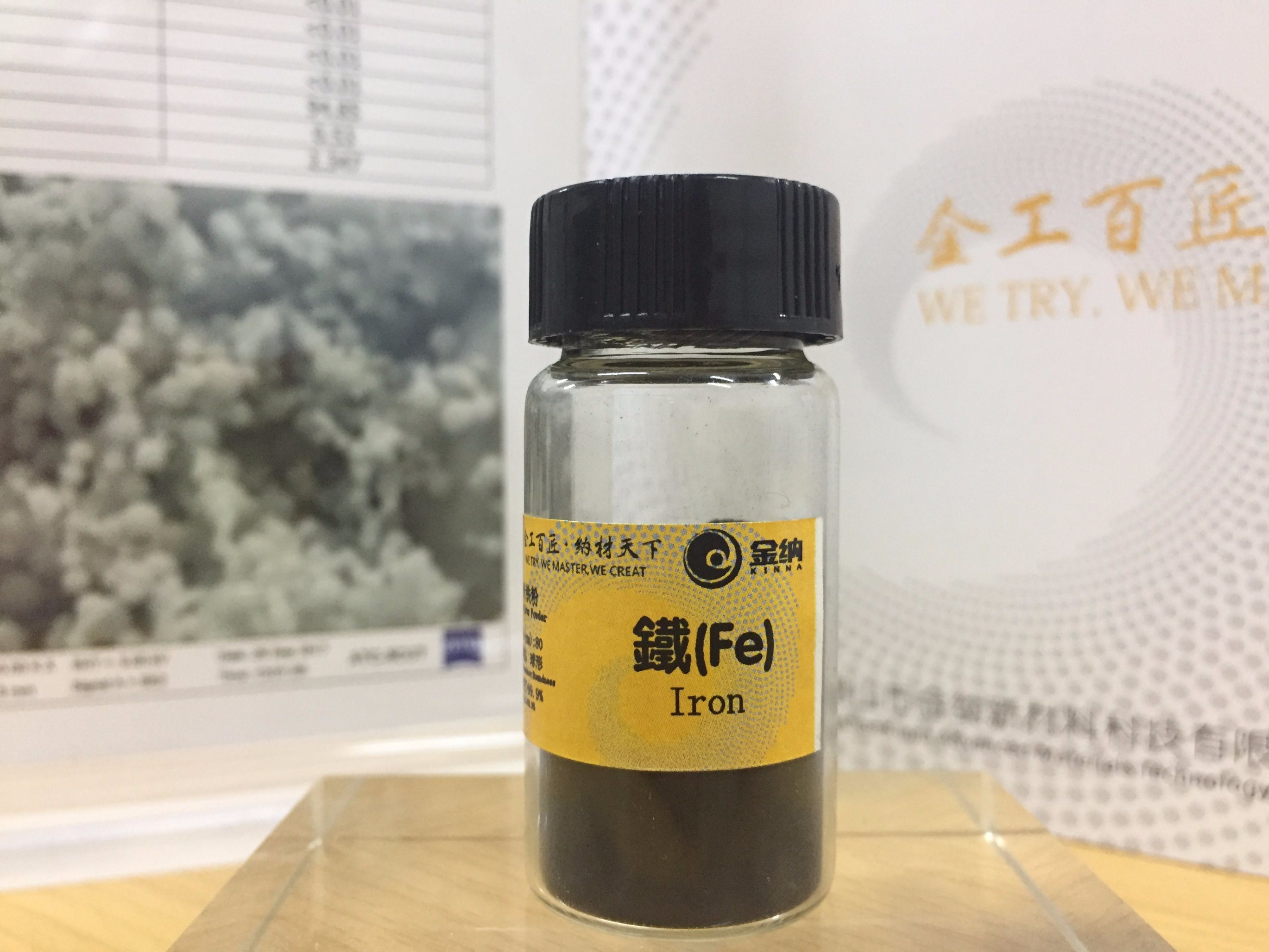 Nano-Iron Pó para o material absorvente
