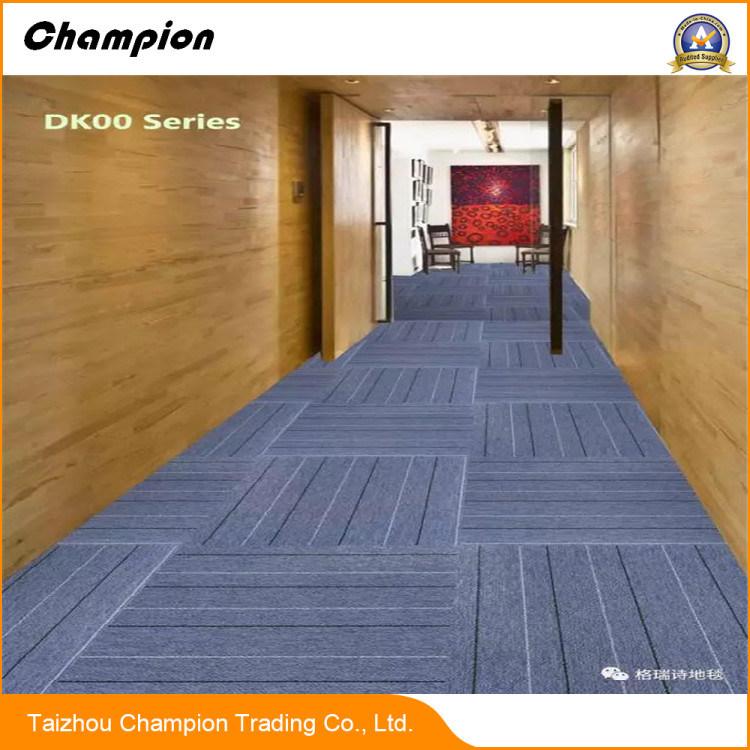 Mucchio commerciale del taglio della decorazione delle mattonelle della moquette dell'ufficio Dx-Dk 100%Polypropylene/pelo imboccolato