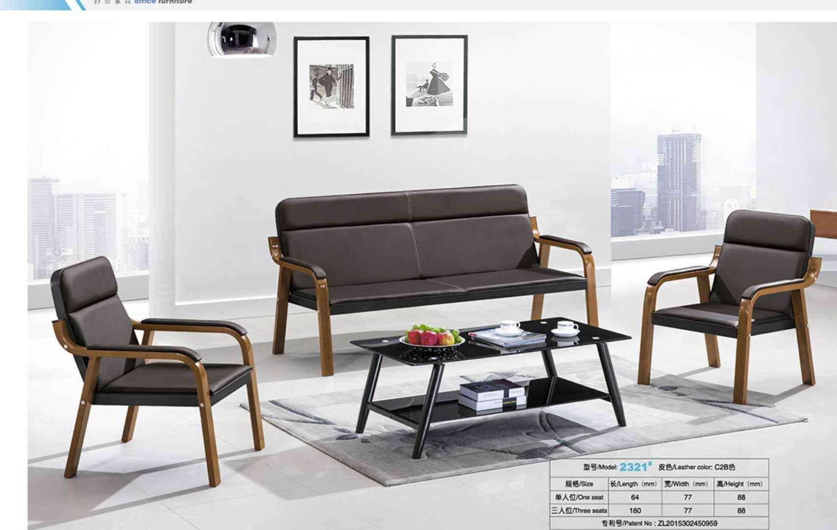 Modernes Buro Sofa Mit Kurbelgehause Beluftung Gepolstert Und