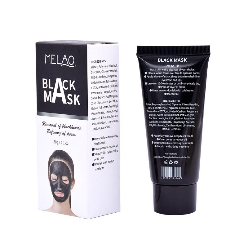 Отклейте Blackhead для снятия маски подсети с увлажняющим