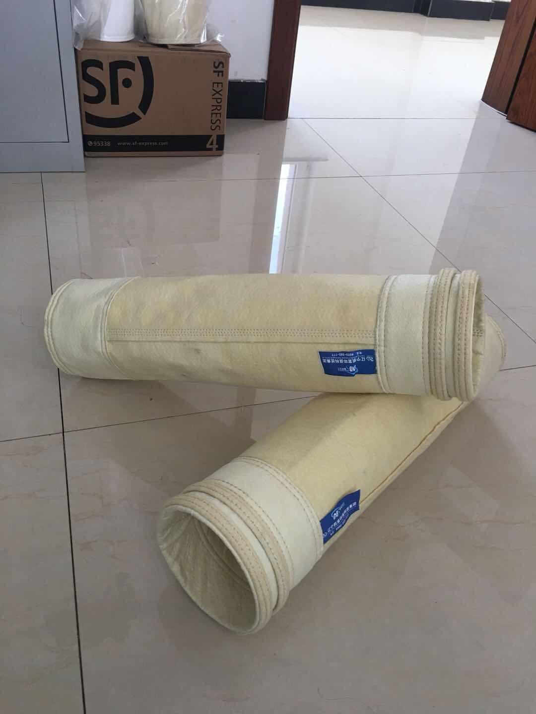 Sacchetto filtro della vetroresina/feltro a temperatura elevata materiali composti del Non-Woven