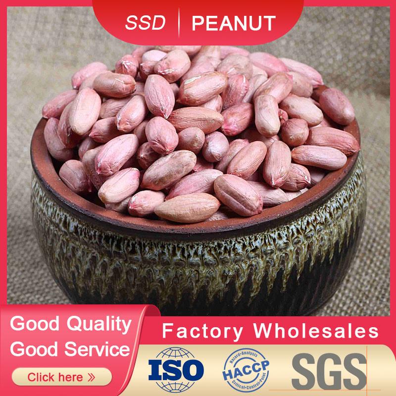 Розовый цвет кожи с возможностью горячей замены ядра арахиса продажи наилучшего качества нового урожая на рынке Сделано в Китае