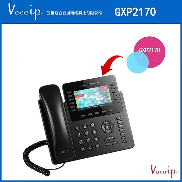 Grandstream GXP2170 téléphone IP de l'entreprise