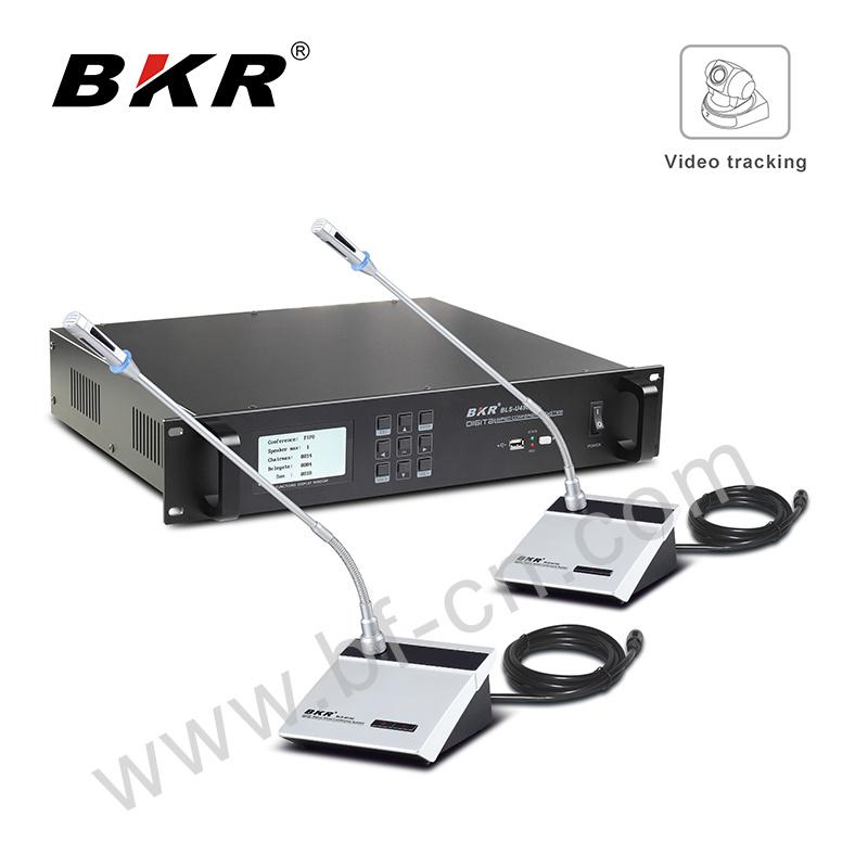 Bls-4515c/Dのビデオ機能によってワイヤーで縛られる会議システム