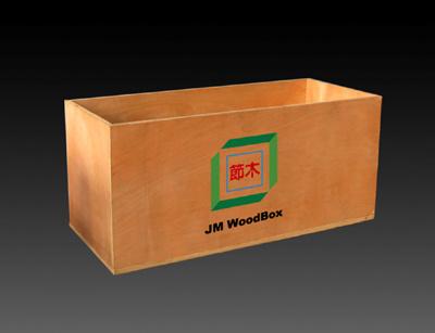 Samengestelde Dragende Kist 3