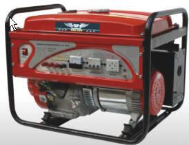 Gerador de gasolina (YH6.5GF)