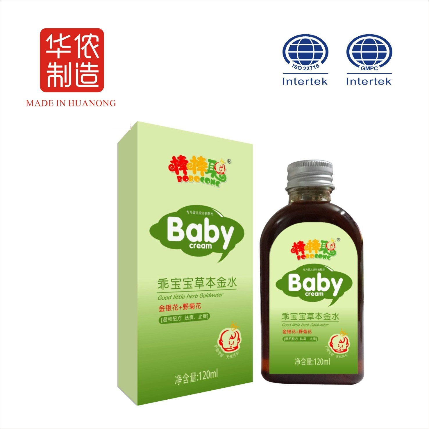 BabyのためのBest Skin Care Summer Products Relieving Itching反Mosquito Water