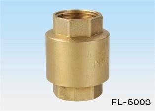 真鍮製チェックバルブ( FL5003 )
