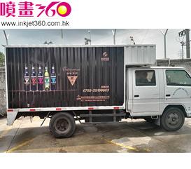 Beweglicher Van-Auto-Rumpf-Aufkleber-Tintenstrahl Printing+852 97017906