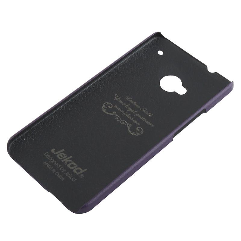 Custodia/cover per cellulare per HTC M7/One/801e