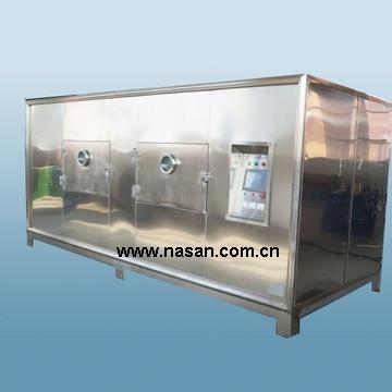 Proveedor Nasan deshidratador de frutas