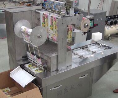 Bolsa automática Máquina de embalaje vacío nitrógeno