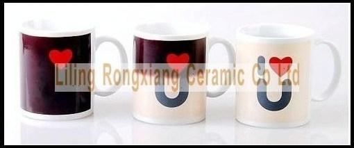 El cambio de color taza poner caliente en el Mug mostrará la imagen