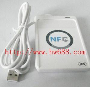Nfcの読取装置ICのカードのコピアー(SK-633)