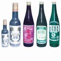 Bierflasche (SD10001)