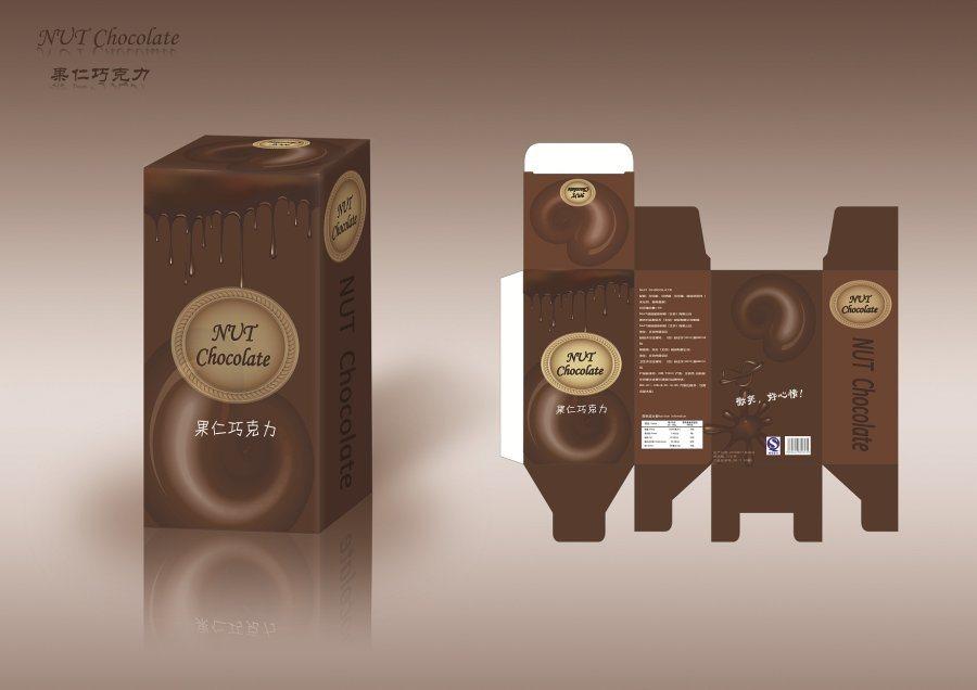 초콜렛 상자