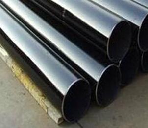 Высокое качество тяжелого углерода бесшовных стальных трубопроводов и трубы