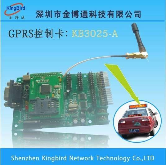 Sistema de Emissão de GPRS para anúncio de LED (KB3025-A)