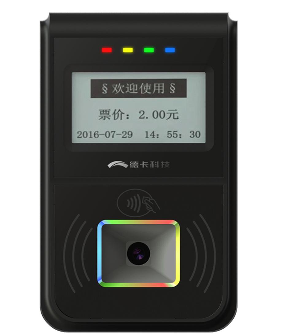 Cac Card Reader с ЖК-дисплеем (P18)