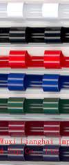 Reliure peigne plastique