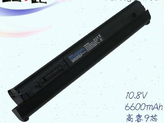 9celdas de batería para Toshiba R700 R705 PA3833U-1BRS PA3929U-1BRS PA3930U-1BRS PABAS250