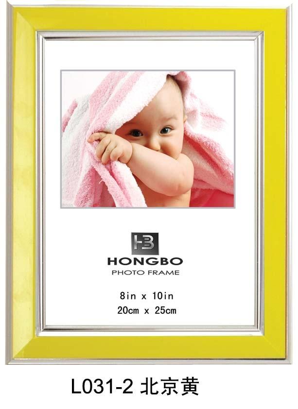Рамка для фотографий (L031 Желтый)
