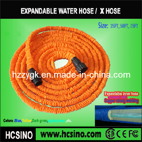Nuovo tubo flessibile della casella del giardino di colore for Riduzione del rumore del tubo dell acqua