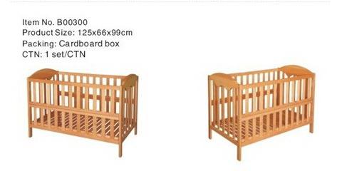 나무로 되는 침대