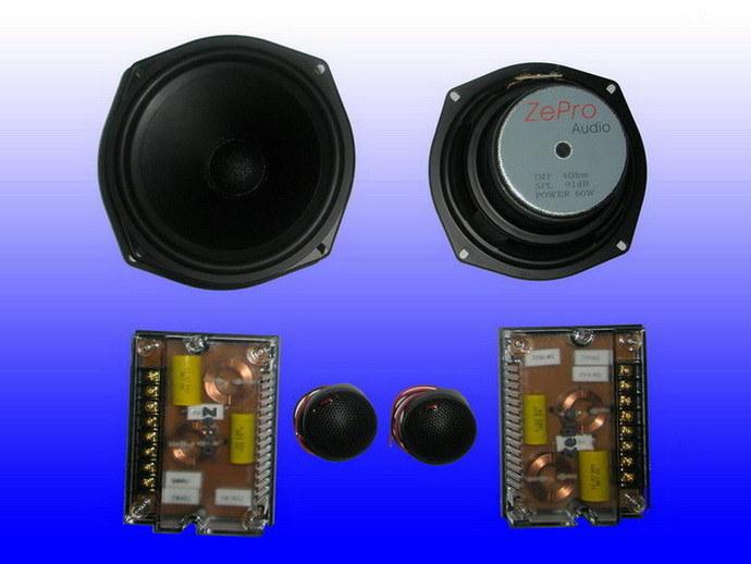 Автомобильную акустическую систему Hifi (F601)