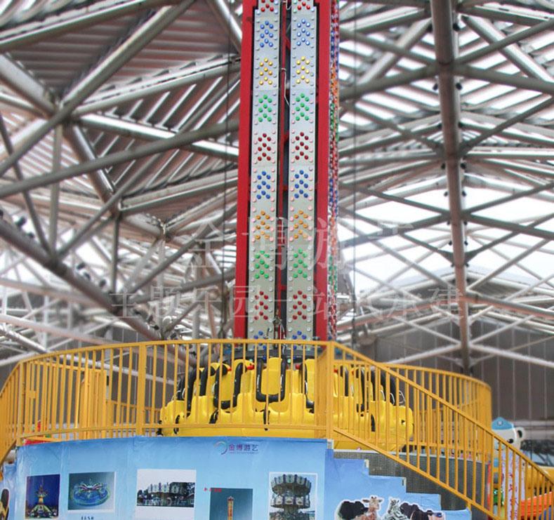 Parque de Atracciones Atracciones Torre de la rotación del equipo muchos tamaños de venta